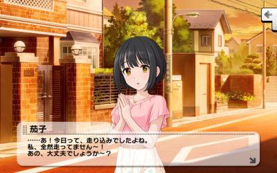 f:id:kasen_warashi:20170428224535j:plain