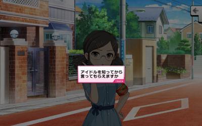 f:id:kasen_warashi:20170429053402j:plain