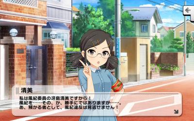 f:id:kasen_warashi:20170429053403j:plain