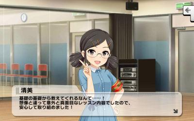 f:id:kasen_warashi:20170429053407j:plain