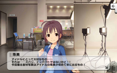 f:id:kasen_warashi:20170430031111j:plain