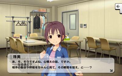 f:id:kasen_warashi:20170430031115j:plain