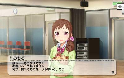 f:id:kasen_warashi:20170430043947j:plain