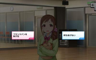 f:id:kasen_warashi:20170430043948j:plain