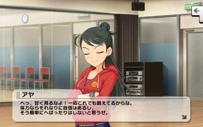 f:id:kasen_warashi:20170430043951j:plain