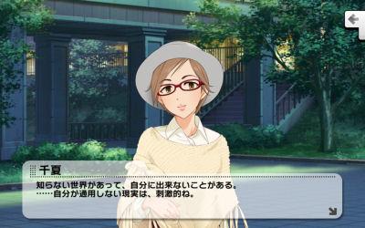 f:id:kasen_warashi:20170503062602j:plain
