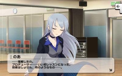f:id:kasen_warashi:20170503062609j:plain