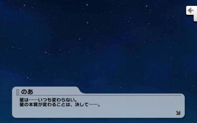 f:id:kasen_warashi:20170503062616j:plain