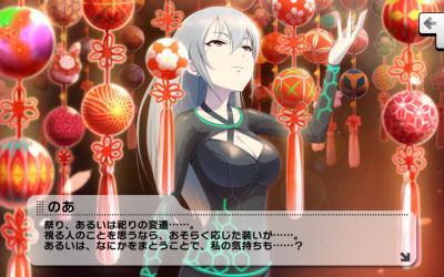 f:id:kasen_warashi:20170503062617j:plain