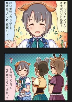 f:id:kasen_warashi:20170505102531j:plain