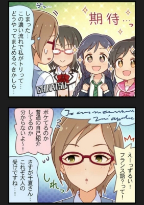 f:id:kasen_warashi:20170505102533j:plain