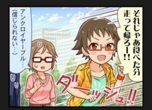 f:id:kasen_warashi:20170505102614j:plain