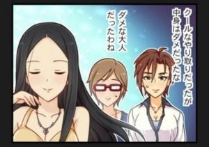 f:id:kasen_warashi:20170505102709j:plain