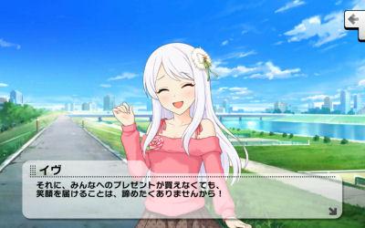 f:id:kasen_warashi:20170711225429j:plain
