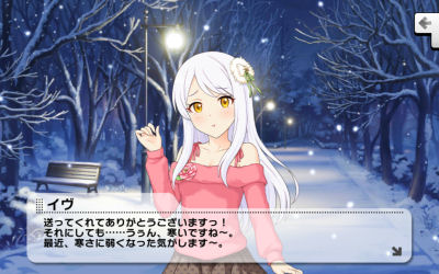 f:id:kasen_warashi:20170711225430j:plain