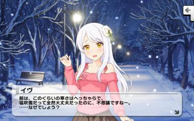 f:id:kasen_warashi:20170711225431j:plain