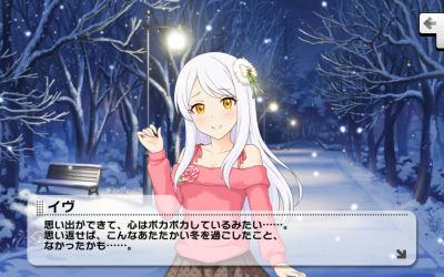 f:id:kasen_warashi:20170711225432j:plain