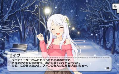f:id:kasen_warashi:20170711225433j:plain