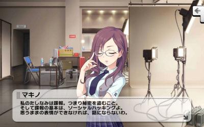 f:id:kasen_warashi:20170711225434j:plain