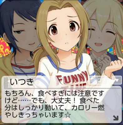 f:id:kasen_warashi:20171014075828j:plain