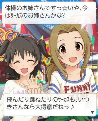 f:id:kasen_warashi:20171014075833j:plain