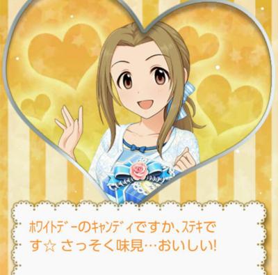 f:id:kasen_warashi:20171014075837j:plain