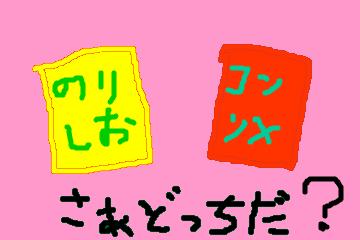 f:id:kashibell:20180201103847p:plain