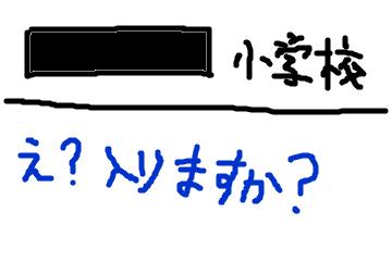f:id:kashibell:20180225163427p:plain