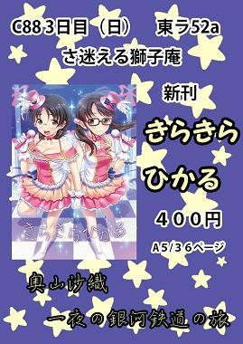 f:id:kashida_leo:20150811195511j:image