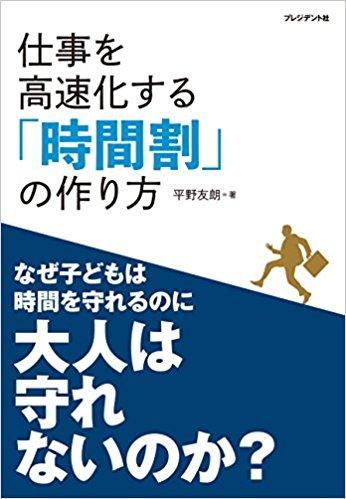 f:id:kashiemi:20171221105335j:plain