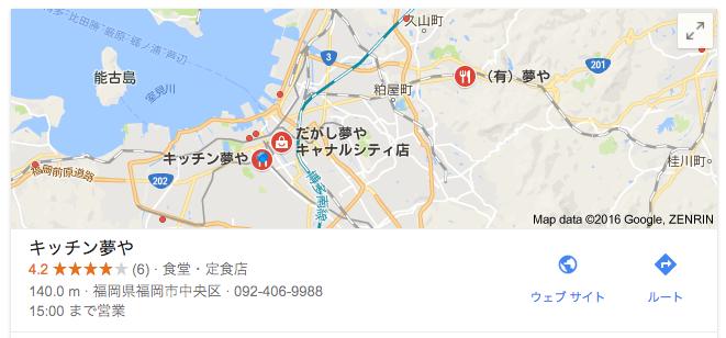f:id:kashii1207:20161203114423p:plain