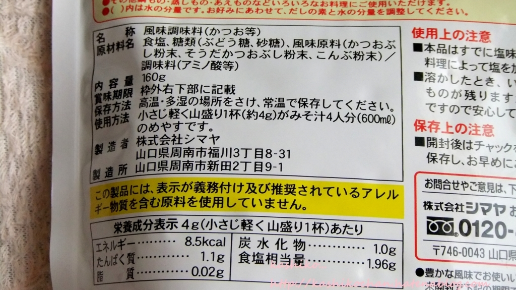 f:id:kashikochan:20170919120002j:plain