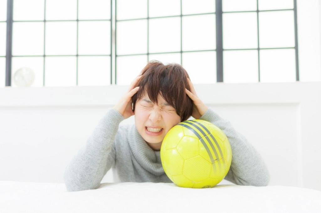 f:id:kashima-s-ambition:20170325232736j:plain