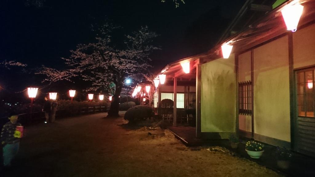 f:id:kashima-s-ambition:20170409012139j:plain