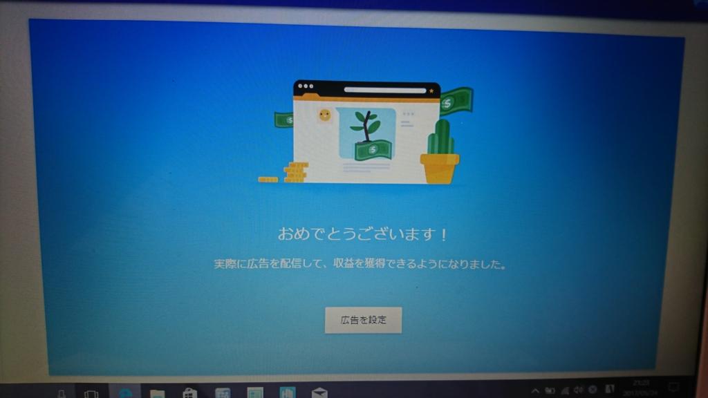 f:id:kashima-s-ambition:20170525205041j:plain