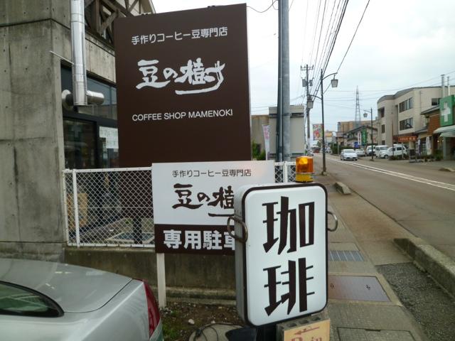 f:id:kashinokino:20180506113751j:plain
