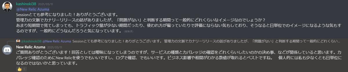 f:id:kashionki38:20210330193548p:plain