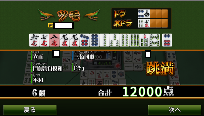 f:id:kashiwa0101:20180827000619p:plain