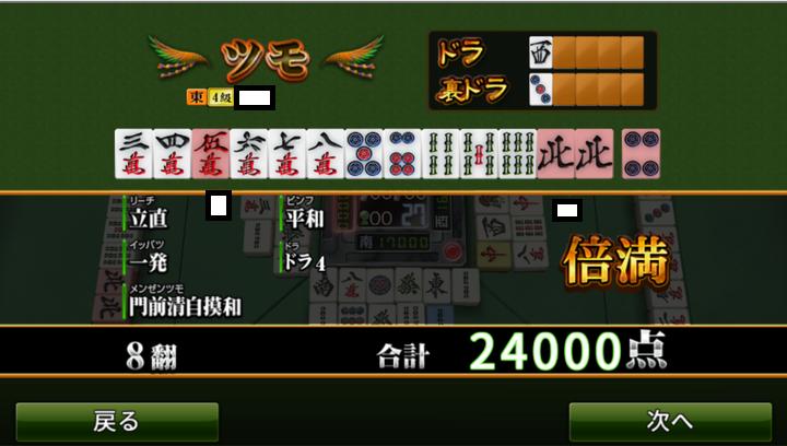 f:id:kashiwa0101:20180827005748p:plain