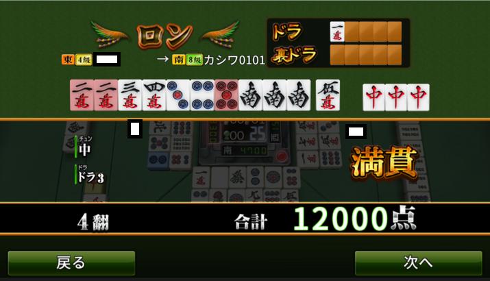 f:id:kashiwa0101:20180827010008p:plain