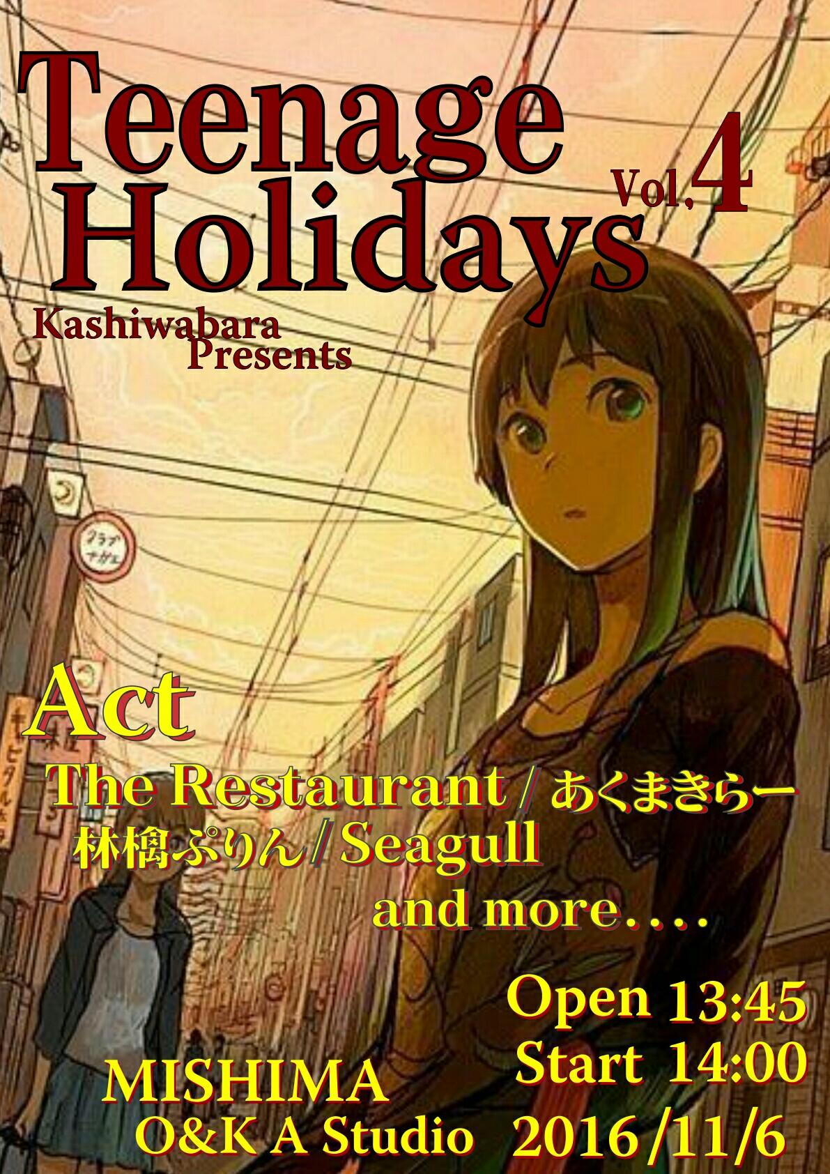 f:id:kashiwa16:20161031232522j:image