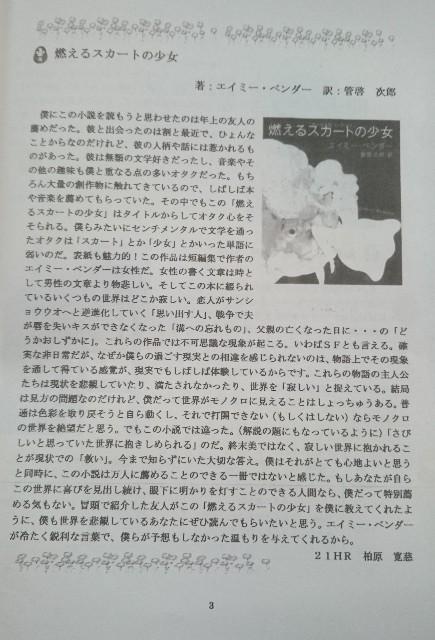 f:id:kashiwa16:20181020031841j:image