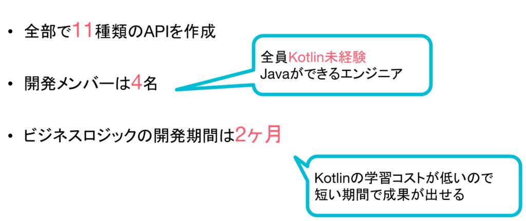 f:id:kashiwaguma-hiro_dmm:20181220151811p:plain