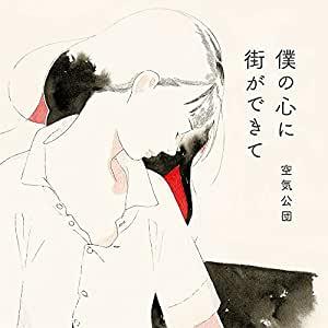 f:id:kashiwajun:20200114004429j:plain