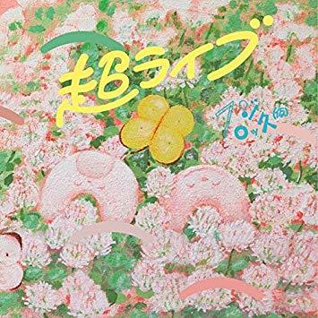 f:id:kashiwajun:20200115012954j:plain