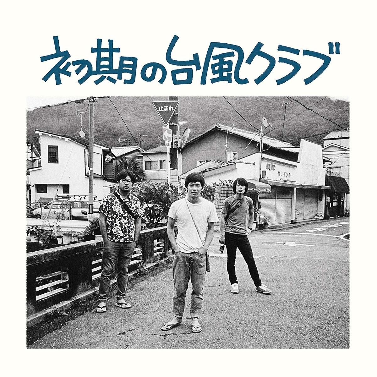 f:id:kashiwajun:20200115013005j:plain