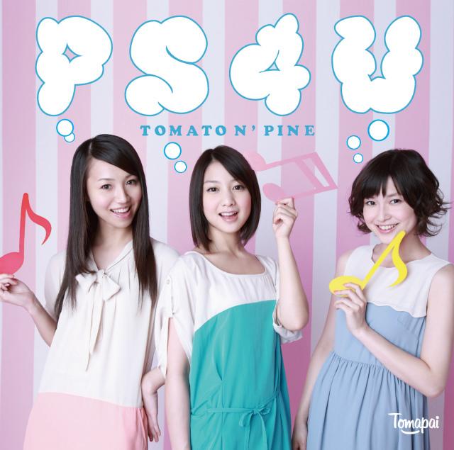 f:id:kashiwajun:20200212214452j:plain
