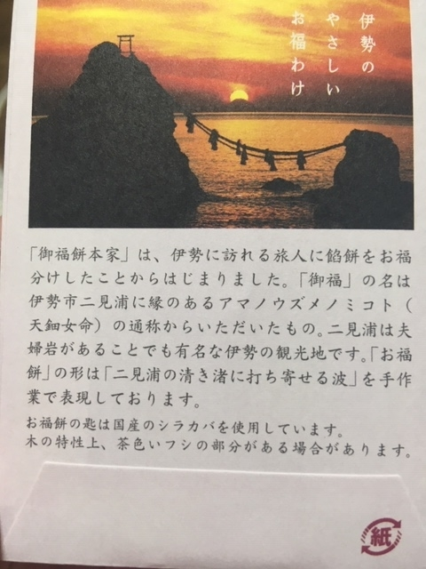 f:id:kashiwakinako:20200202115855j:plain