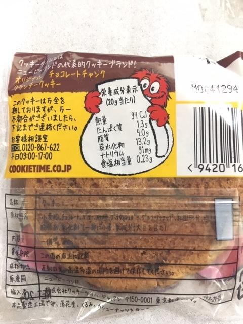 f:id:kashiwakinako:20200202122828j:plain