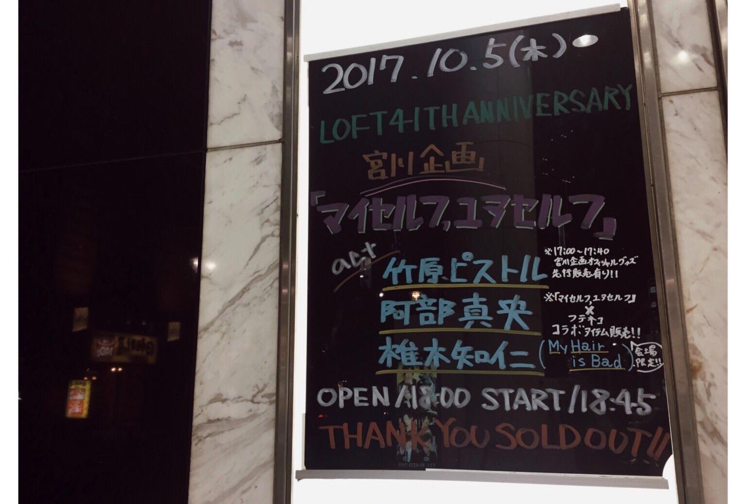 f:id:kashiwasita:20171008015828j:image